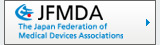 JFMDA The Japan Federation of Medical Devices Associations